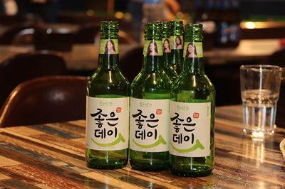 curso coreano gratis